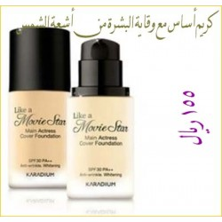 COVER FUNDATION SPF30 PA++