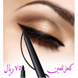 WATERPROOF EYELINER PENCIL BLACK