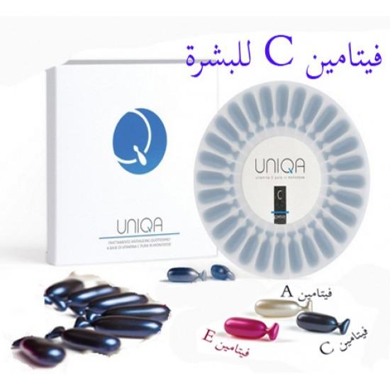 UNIQA Vitamin C (L-ascorbic acid In Pure Form)