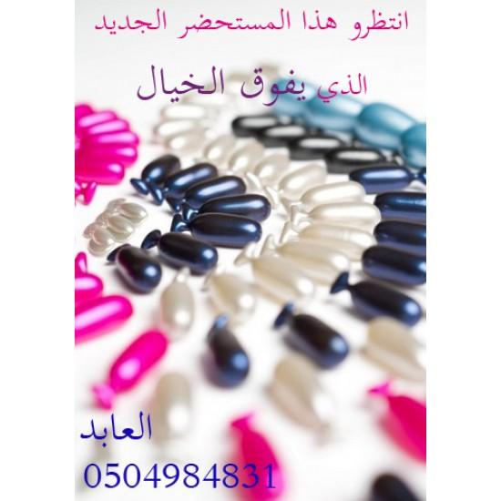 UNIQA Vitamin A ( Retinol In Pure Form)